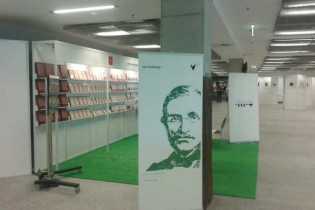 The Kolberg Year at the Warsaw Book Fair  - miniatura